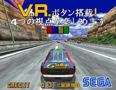Emulator_20090213_05445414