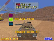 Emulator_20090213_05473726
