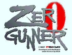 Emulator_20090213_05522651