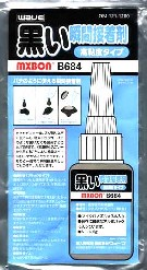 mxbon