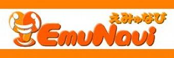 Emunavi_2