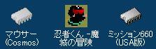 Ninjakun02